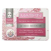 Тканевая маска MASKIN «Активное омоложение» со стволовыми клетками молодой ткани женьшеня