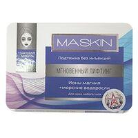 Тканевая маска MASKIN «Мгновенный лифтинг» с ионами магния и морскими водорослями