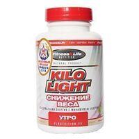 Kilo-Light Утро для снижения веса