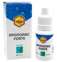 Капли в нос Прополис Forte и Прополис Forte с пчелиным маточным молочком