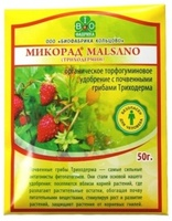 Триходермин инновационное органическое торфогуминовое удобрение
