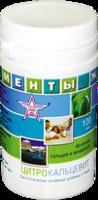 Цитрокальцевит (цитрат кальция с витаминами)
