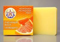 Натуральное растительное мыло Солнечное настроение (пчелиный воск и грейпфрут)