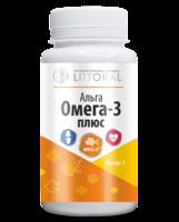 Альга Омега-3 плюс (продукт из морских водорослей)