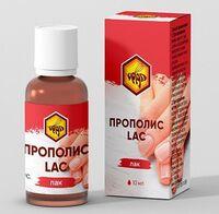 Прополис LAC (от грибка ногтей и кожи)